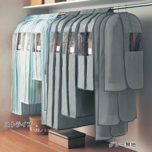 衣類収納袋 圧縮袋 洋服カバー グレー無地 まとめてタイプ 中1枚