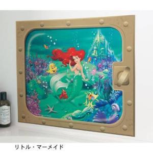 ディズニー お風呂に貼るポスター 「リトル・マーメイド、ティ...