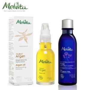 メルヴィータ お得 アルガンオイル 化粧水ごくごく肌セット...