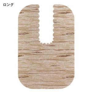 トイレマット 木目調 消臭 すべりにくい 日本製 拭くだけ 掃除ラク おしゃれ ロングマットのみ