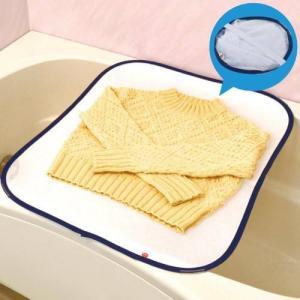 お風呂で平干しネット