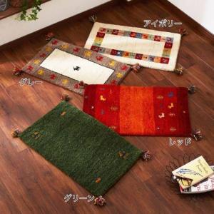 手織りギャッベ玄関マット・チェアマット 「約40×40」...
