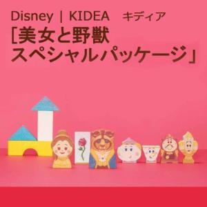 ディズニー ベルメゾン&ダッドウェイ直営店限定 Di...