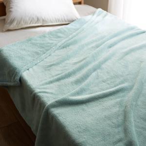 あったかマイクロファイバーの毛布 「マリン」|bellemaison