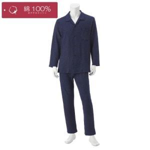 メンズ おやすみコットン100%長袖パジャマ M〜LL|bellemaison