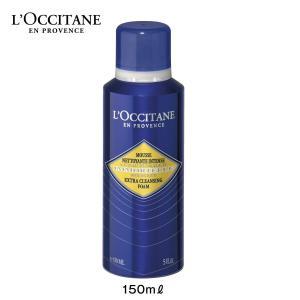 クレンジング 洗顔料 ロクシタン L'OCCITANE イモーテル プレシューズインテンスクレンジン...
