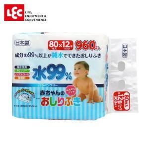 LEC 水99%おしりふき80枚×12個