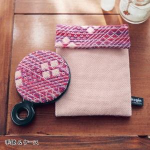 ●セット内容/材料セット(刺繍生地、刺繍糸、こぎん刺繍針、金具類など)、作り方説明書など ●出来上が...