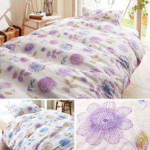 西川リビング 繊細なフラワー柄が素敵な綿100%掛け布団カバー単品・枕カバー単品(orne) 「シングル」の写真
