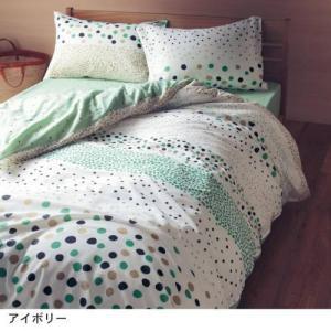 綿100%の掛け布団カバー(ドット) 「シングル」の写真