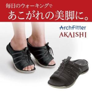 アーチフィッター アーチフィッター203美脚サンダル 「S〜...