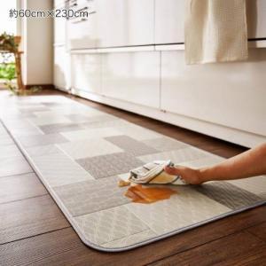 拭けるキッチンマット(モダン) 「約60×180」の写真