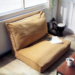 コーデュロイ調ソファーになる布団収納袋...