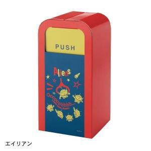 ●使用時サイズ/幅約20、奥行約20、高さ約40cm ●素材/段ボール ●組立式 ●日本製 ●組立品...