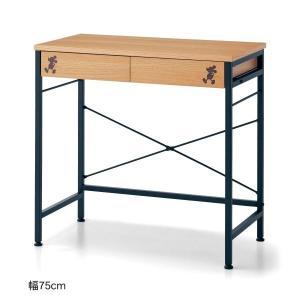 ●奥行40、高さ73cm ●耐荷重量/天板:20kg ●主材/天板・引出し前板:天然木化粧繊維板(オ...