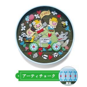 藤井陽子・ゆらゆらデコクラフト手作りキット カラー 「アーティチョーク」