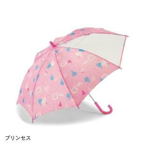 透明窓付き・子供用 傘 「M〜S」...