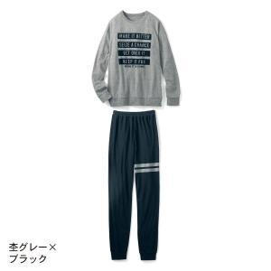 子供 パジャマ 長袖スムースパジャマ 杢グレー×ブラック 140 150 160 170|bellemaison