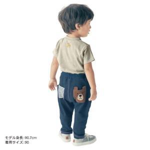 ジータ/GITA basic 子供服・ベビー服・通園・通学服...