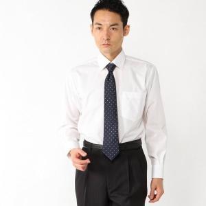 メンズ スッキリシルエット・形態安定防汚加工ドレスシャツ【S〜LL】 「ホワイト」 bellemaison