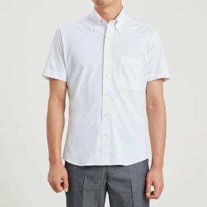 ノーアイロン速乾ビジネスボタンダウンシャツ 「オフホワイト無地」|bellemaison