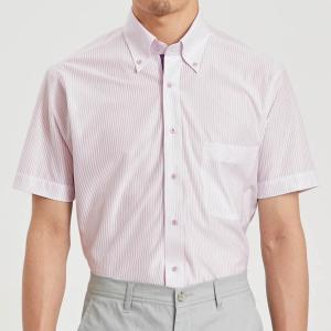 ノーアイロン速乾ビジネスボタンダウンシャツ 「ラベンダーストライプ」|bellemaison