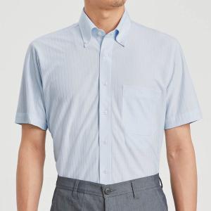 ノーアイロン速乾ビジネスボタンダウンシャツ 「サックスドビー」|bellemaison