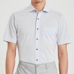 ノーアイロン速乾ビジネススリムシャツ 「ブルー」|bellemaison