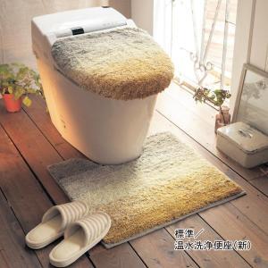 トイレマット 綿100の商品一覧 通販 Yahooショッピング