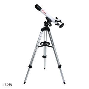 初心者でも使いやすい軽量・コンパクト天体望遠鏡(150倍)