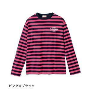 77211fd602ede 子供服 おしゃれ Tシャツ ベルメゾン ロングスリーブボーダーTシャツ ピンク×ブラック