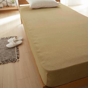 ボックスシーツ シーツ 寝具 ベッド 綿100% パイル カバー ボックス 着脱簡単 ベージュ シン...