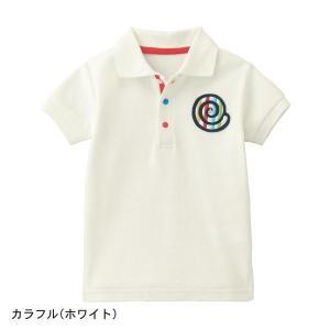 4f6b56aee2597 子供服 おしゃれ ポロシャツ しましまぐるぐる ワッペン付きポロシャツ 「カラフル(ホワイト)」