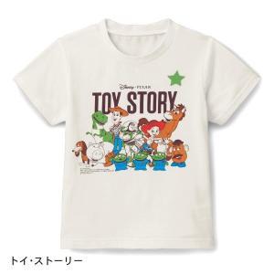 半袖Tシャツ【子供服 男の子】