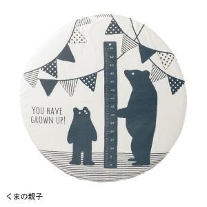 ●直径約100cm ●品質/表地:綿100%、裏地:ポリエステル100% ●ファスナー式 ●中国製