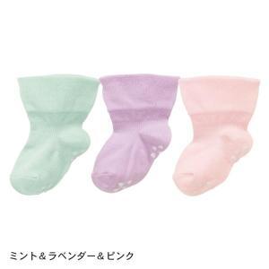 38cb5ab77e12c レッグウォーマー ベビー GITA(ジータ) ゆったりゴム口のやさしい靴下3柄セット(クルー丈) 「ミント&ラベンダー&ピンク」