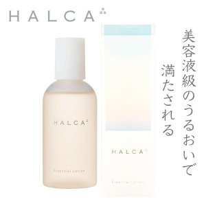 HALCA エッセンシャルローション(美容液水)の商品画像 ナビ
