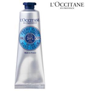 ロクシタン L'OCCITANE ボディクリーム ローション オイル シア ハンドクリーム  ギフト コフレ プレゼント