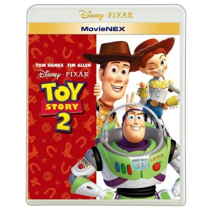ディズニー DVD ブルーレイ セット トイ・ストーリー2 プレゼント ギフト MovieNEX Disney / Pixar