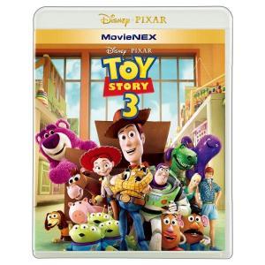 ディズニー DVD ブルーレイ セット トイ・ストーリー3 プレゼント ギフト MovieNEX Disney / Pixar