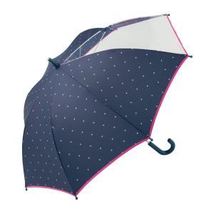 傘 子ども キッズ こども 小学生 通学 通園 保育園 幼稚園 レイングッズ 女の子 子供用傘 こども傘 ピンク系星ドット 50 55の画像