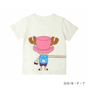 子供服 おしゃれ Tシャツ 子供用半袖つながるTシャツ 「チョッパー」