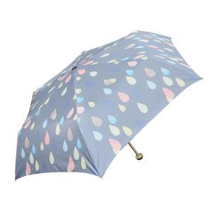 傘 日傘 晴雨兼用 折りたたみ傘 カラー 「ドロップグレー」