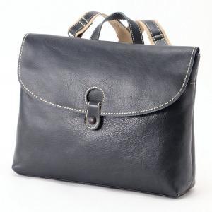 fbf3a56b7a37 バッグ カバン 鞄 レディース リュック A4サイズ収納可能横型レザーリュック カラー 「ネイビー」