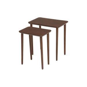 サイドテーブル おしゃれ ネストテーブル カラー 「ダークブラウン」