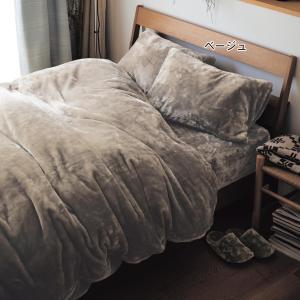 大人気のmeltoro(メルトロ)寝具3点セット(掛け布団カバー・敷きパッド・枕カバー) カラー 「ベージュ」