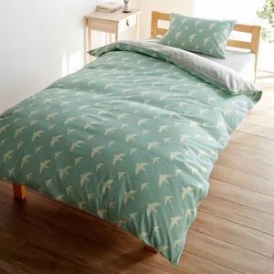 北欧調デザインの綿100%掛け布団カバー<シングル> ペールグリーン(ツバメ)