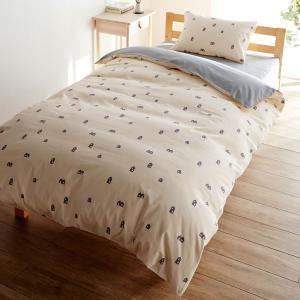 北欧調デザインの綿100%掛け布団カバー<シングル> オフホワイト(ハウス)