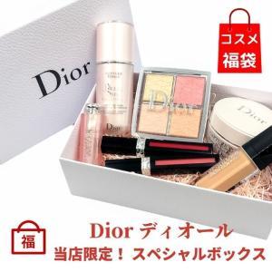 ディオール Dior スペシャルボックス セット 福袋 詰め合わせ ラッキーバッグ ハッピーバッグ アウトレット商品|bellepouch