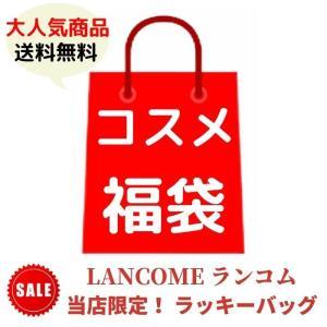 大人気商品やベストセラー商品詰め込みました ランコム 福袋 詰め合わせ セット ラッキーバッグ ハッピーバッグ LANCOM アウトレット商品|bellepouch